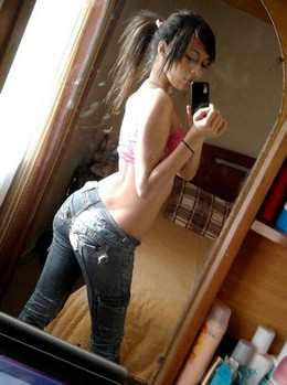 Superb chinese ass in amazing selfshot..