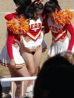 College cheerleader at public.